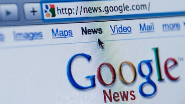 اضافة موقعك لاخبار جوجل Google News