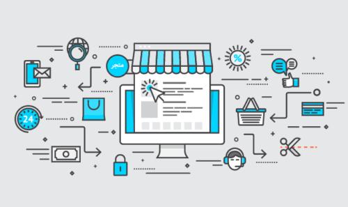 نصائح لتحويل موقعك الى متجر إلكتروني