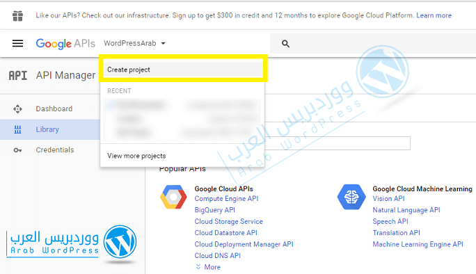 install wordpress google cloud