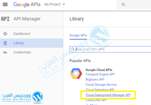 install wordpress google cloud2