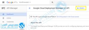 install wordpress google cloud3