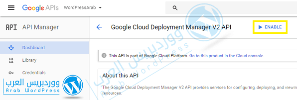 install wordpress google cloud3