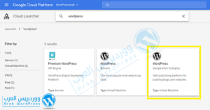 install wordpress google cloud4