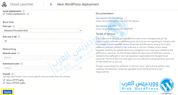 install wordpress google cloud6