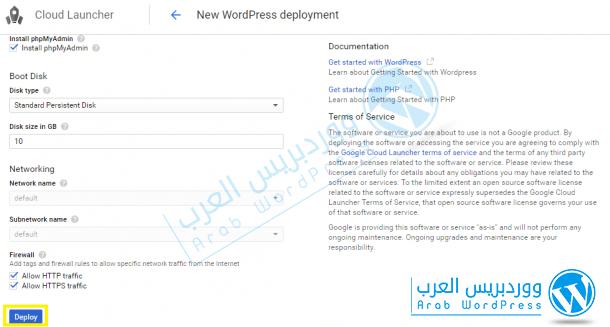 الشرح العربي الأول تنصيب وتثبيت