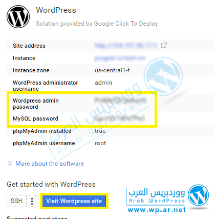 install wordpress google cloud7