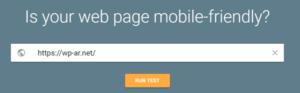 اختبار جوجل للجوال