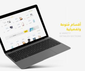 متجر برس | قالب ووردبريس للمتاجر الإلكترونية
